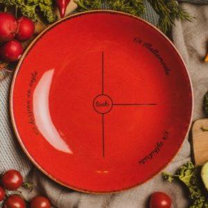 ornandum-traukuapdruka-katalogs-skivji-antra-adiene-edam-sarkans